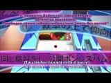NouCome / Проклятие мультивыбора превратило мою жизнь в ад - 2 серия (Субтитры)
