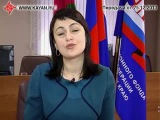 Новости недвижимости Краснодара от ЖЦ